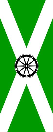 Hrpelje - Kozina - zastava