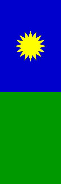 Šempeter - Vrtojba - zastava