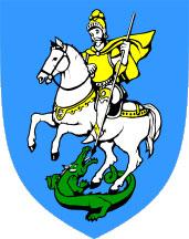 Šenčur - grb