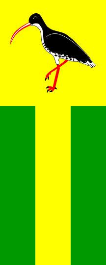 Škofljica - zastava