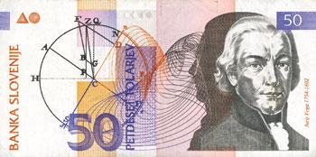 Jurij Vega na bankovcu