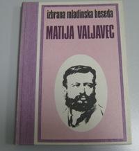 blogi 420 kam 001 Matija Valjavec