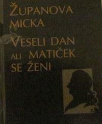 blogi 420 knjige 444 Anton Tomaž Linhart