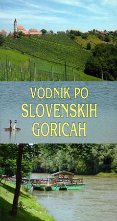 vodniki zemljevidi po slovenskih goricah vodnik po slovenskih goricah Vodnik po Slovenskih goricah